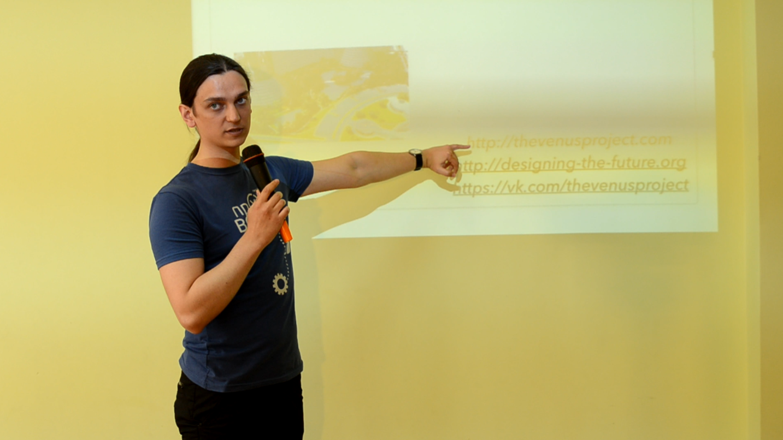 Конференция проект венера в г киев